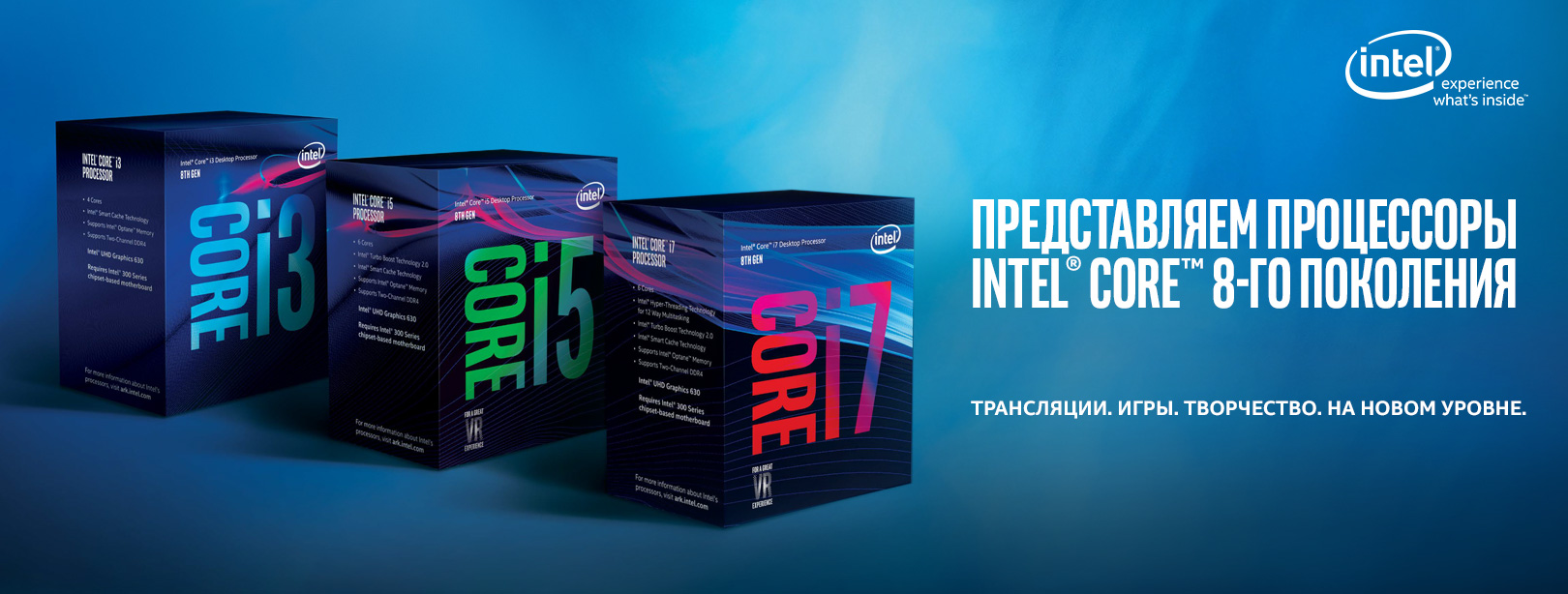 main hyper intel core 8th gen