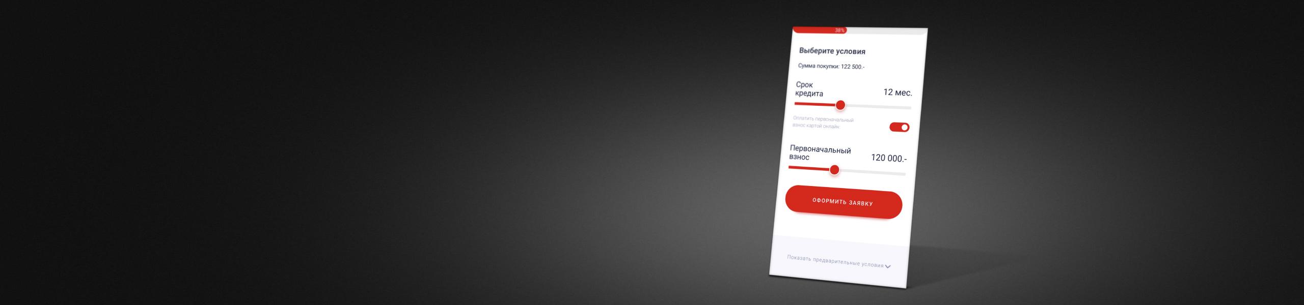 Хоум кредит регистрация в системе турбо стандарт