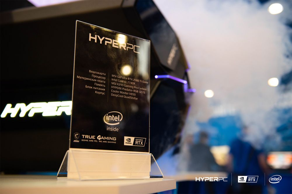hyperpc igromir stand intel photo 05