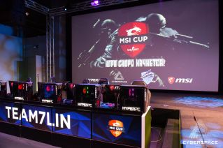 msi cup cs go photo 27